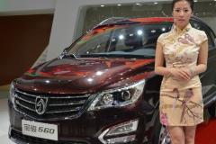 Krásné dívky šanghajského autosalonu